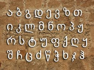 Alphabet geo3